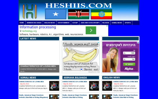 Access heshiis.com using Hola Unblocker web proxy