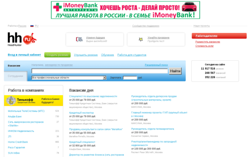 Access hh.ru using Hola Unblocker web proxy