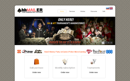 Access hhmailer.com using Hola Unblocker web proxy