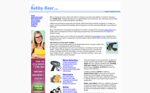 Access hobby-hour.com using Hola Unblocker web proxy