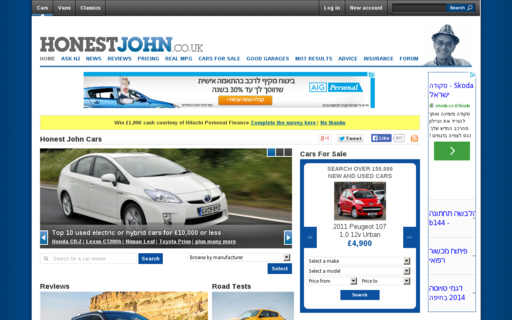 Access honestjohn.co.uk using Hola Unblocker web proxy
