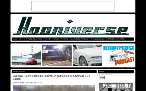 Access hooniverse.com using Hola Unblocker web proxy