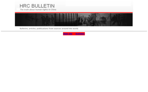Access hrcbulletin.org using Hola Unblocker web proxy