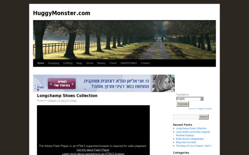 Access huggymonster.com using Hola Unblocker web proxy