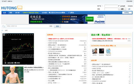 Access hutong9.net using Hola Unblocker web proxy