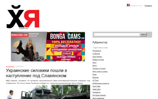 Access huyandex.com using Hola Unblocker web proxy