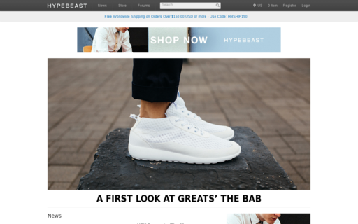 Access hypebeast.com using Hola Unblocker web proxy