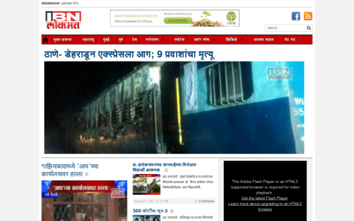 Access ibnlokmat.tv using Hola Unblocker web proxy
