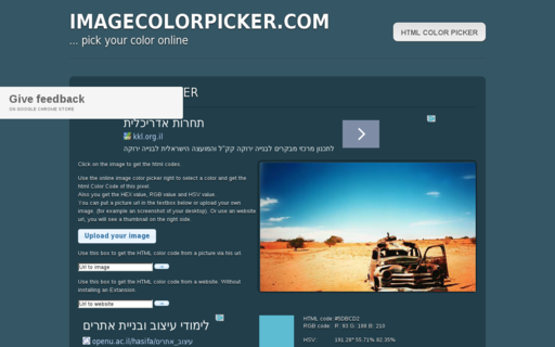 Access imagecolorpicker.com using Hola Unblocker web proxy
