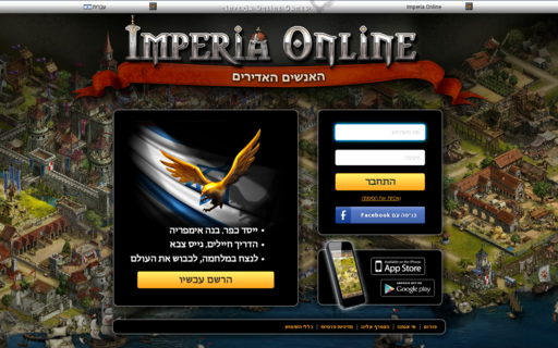 Access imperiaonline.org using Hola Unblocker web proxy