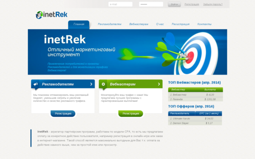 Access inetrek.com using Hola Unblocker web proxy