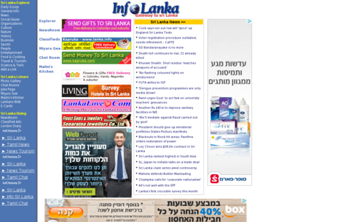 Access infolanka.com using Hola Unblocker web proxy