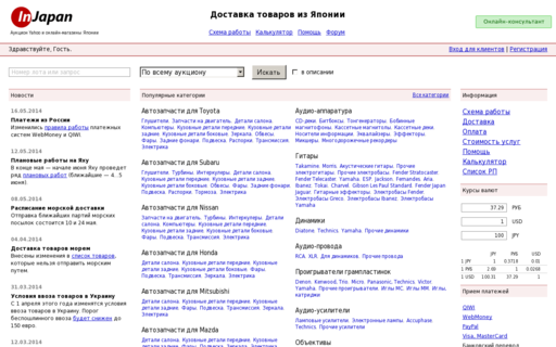 Access injapan.ru using Hola Unblocker web proxy