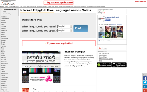 Access internetpolyglot.com using Hola Unblocker web proxy