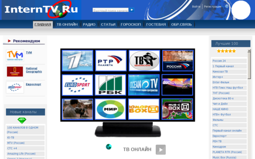 Access interntv.ru using Hola Unblocker web proxy