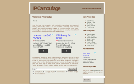 Access ipcamouflage.com using Hola Unblocker web proxy
