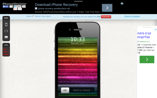Access iphone4simulator.com using Hola Unblocker web proxy