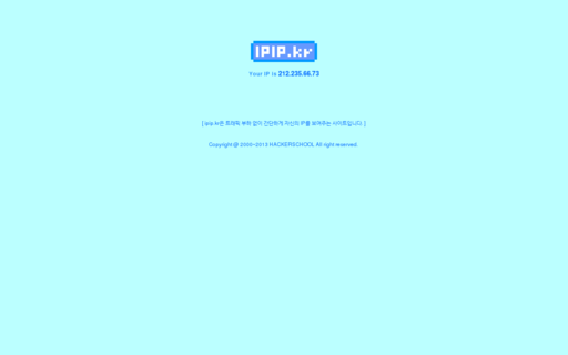 Access ipip.kr using Hola Unblocker web proxy