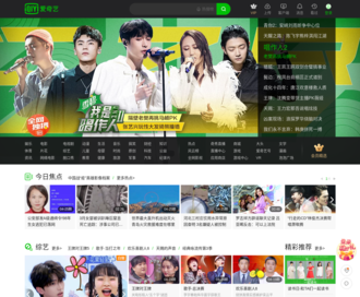 Access iqiyi.com using Hola Unblocker web proxy