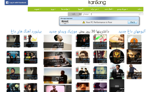 Access iransong.com using Hola Unblocker web proxy