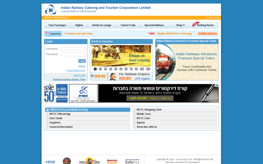 Access irctc.co.in using Hola Unblocker web proxy