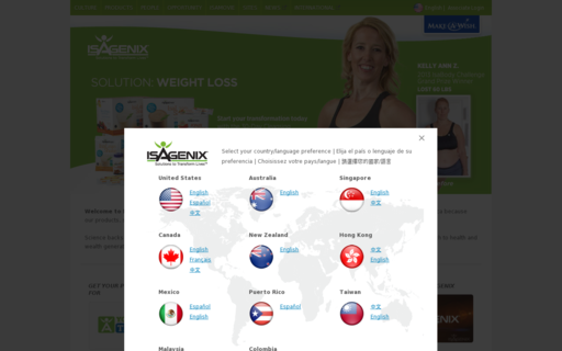 Access isagenix.com using Hola Unblocker web proxy
