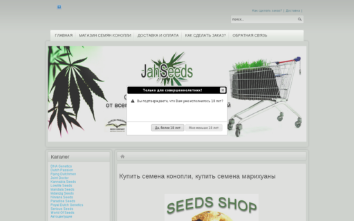 Access jahseeds-shop.com using Hola Unblocker web proxy