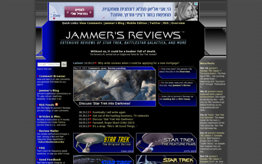 Access jammersreviews.com using Hola Unblocker web proxy