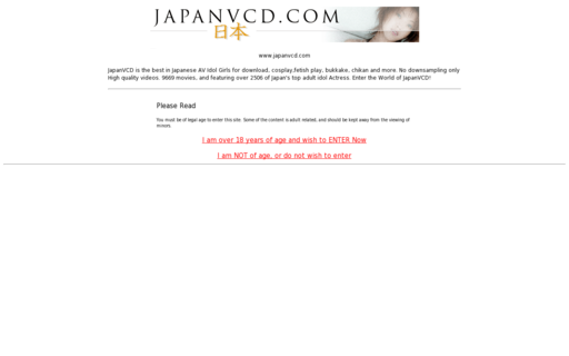 Access japanvcd.com using Hola Unblocker web proxy