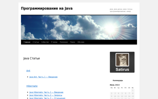 Access javaxblog.ru using Hola Unblocker web proxy