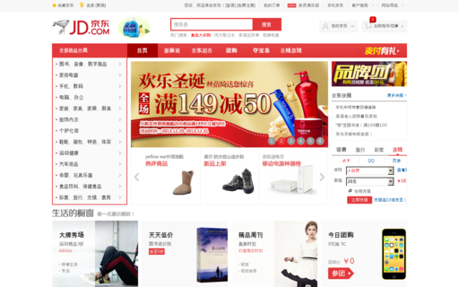Access jd.com using Hola Unblocker web proxy
