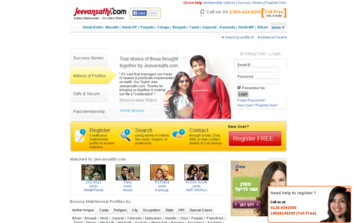 Access jeevansathi.com using Hola Unblocker web proxy