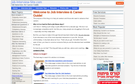 Access job-interview-site.com using Hola Unblocker web proxy