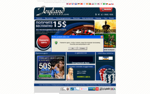 Access joylandcasino.com using Hola Unblocker web proxy