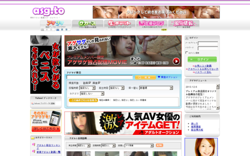 Access jp-sex.com using Hola Unblocker web proxy