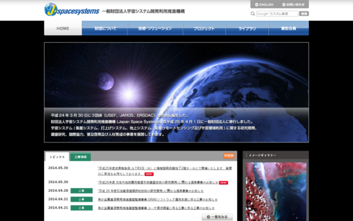 Access jspacesystems.or.jp using Hola Unblocker web proxy