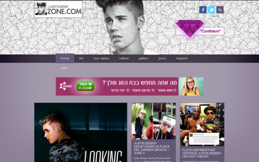 Access justinbieberzone.com using Hola Unblocker web proxy