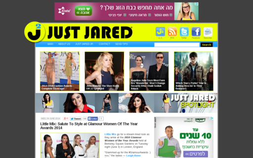 Access justjared.com using Hola Unblocker web proxy