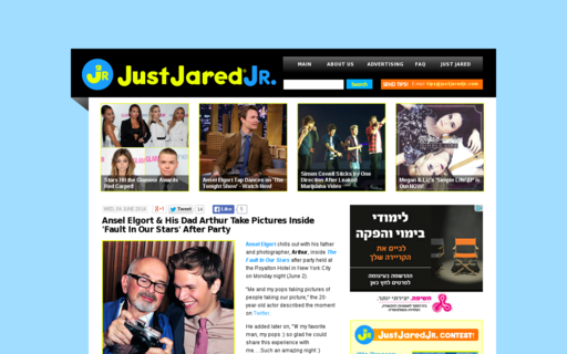 Access justjaredjr.com using Hola Unblocker web proxy