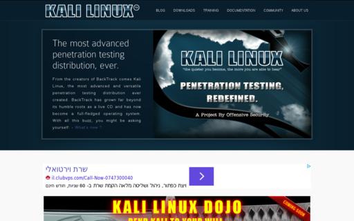 Access kali.org using Hola Unblocker web proxy