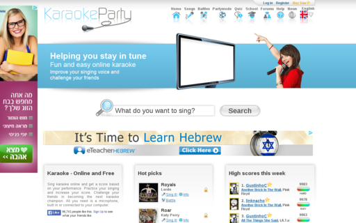 Access karaokeparty.com using Hola Unblocker web proxy