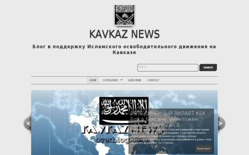 Access kavkaznews.overblog.com using Hola Unblocker web proxy