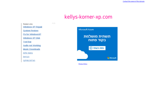 Access kellys-korner-xp.com using Hola Unblocker web proxy