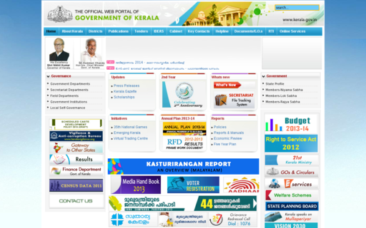 Access kerala.gov.in using Hola Unblocker web proxy