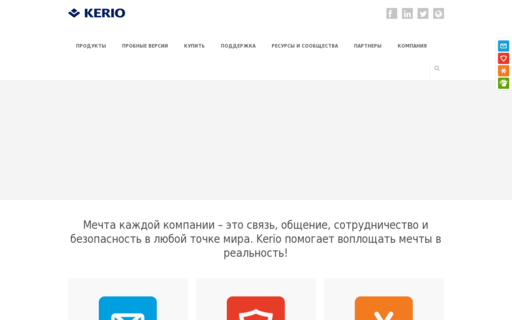 Access kerio.ru using Hola Unblocker web proxy