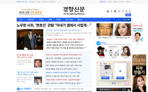 Access khan.co.kr using Hola Unblocker web proxy