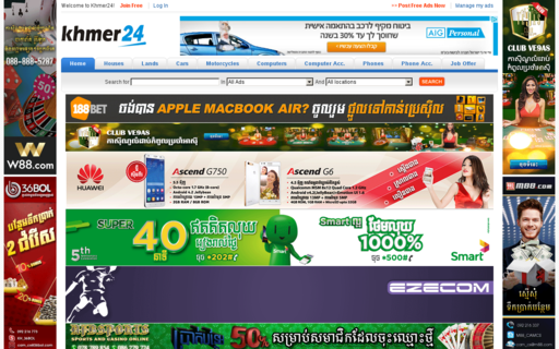 Access khmer24.com using Hola Unblocker web proxy