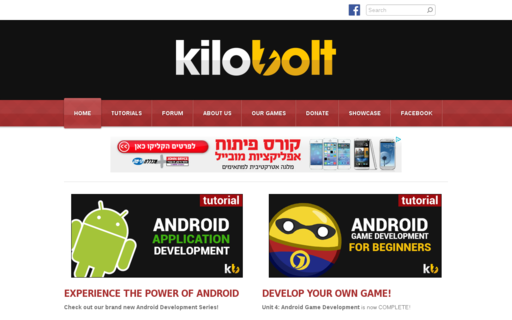 Access kilobolt.com using Hola Unblocker web proxy
