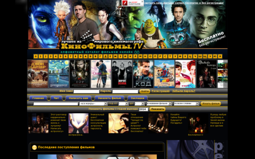 Access kinofilms.tv using Hola Unblocker web proxy