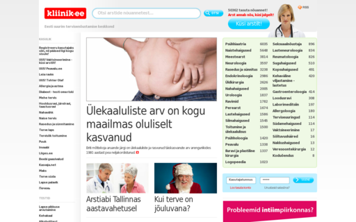 Access kliinik.ee using Hola Unblocker web proxy